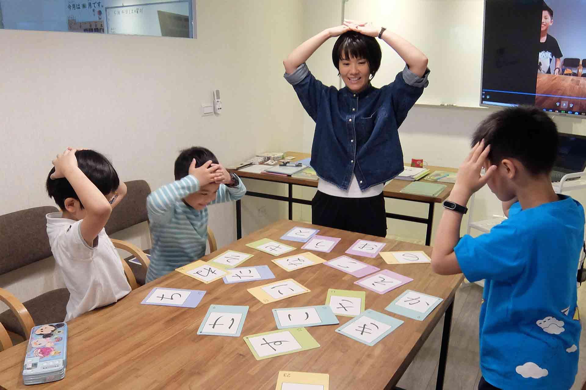 兒童日語團體班